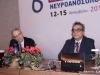 Θεσσαλονίκη  12-15 Δεκεμβρίου 2019 6ο Πανελλήνιο Συνέδριο της Ελληνικής Ακαδημίας Νευροανοσολογίας