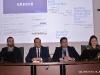 Θεσσαλονίκη 14.2.2020 Συνέντευξη Τύπου δόθηκε σήμερα (14/2) στο ΚΕΔΕΑ του ΑΠΘ από το Κέντρο Έρευνας και Καινοτομίας Νοτιοανατολικής Ευρώπης για την Ψηφιακή Επικοινωνία (Digital Communication Network Southeast Europe Hub)