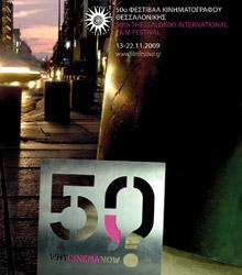 50o Φεστιβάλ Κινηματογράφου Θεσσαλονίκης